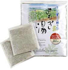 itemyomogiyu1
